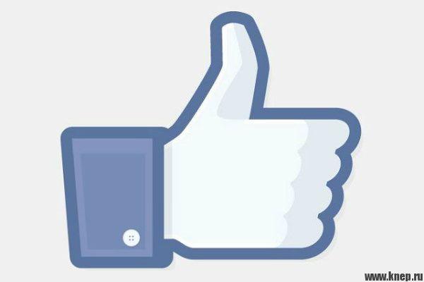 Как добавить кнопку Мне нравится Like от Facebook на сайт