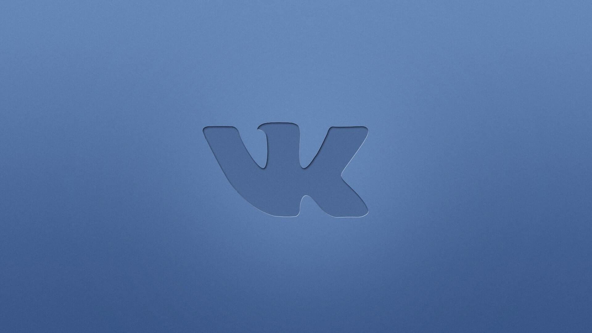 Как добавить кнопку Сохранить Вконтакте на сайт