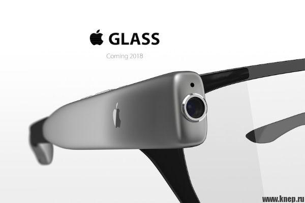 Google Glass от Apple