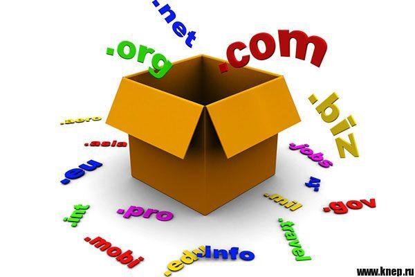 Доменное имя, уровни доменов