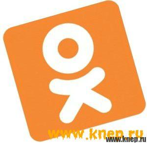 Бегун и Одноклассники партнеры по контекстной рекламе