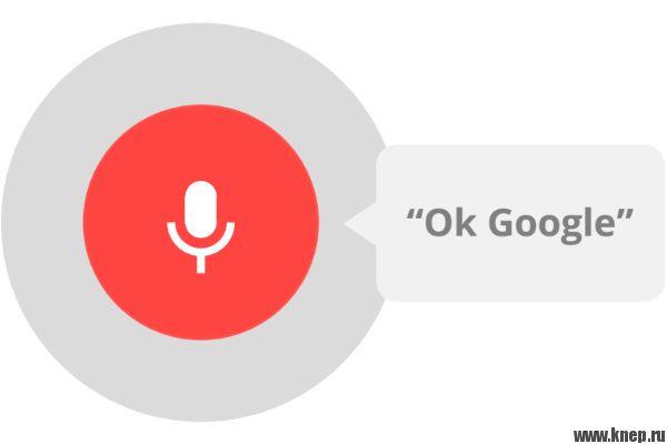 Команды Ok Google для YouTube