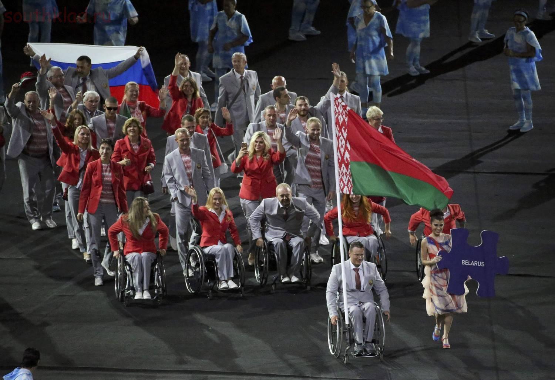 Белорус пронес флаг России
