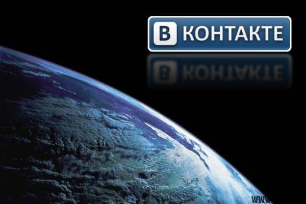 Как изменить имя в Вконтакте без проверки администратора